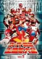 2015年4月に「スーパー戦隊シリーズ」が40周年に!