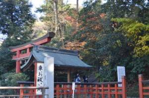 4.oharai-basyo