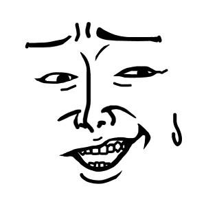 2.danna-uwaki