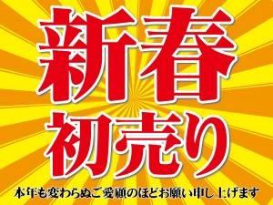 suzuki-hatuuri-111327