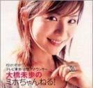 miho-oohashi25241m