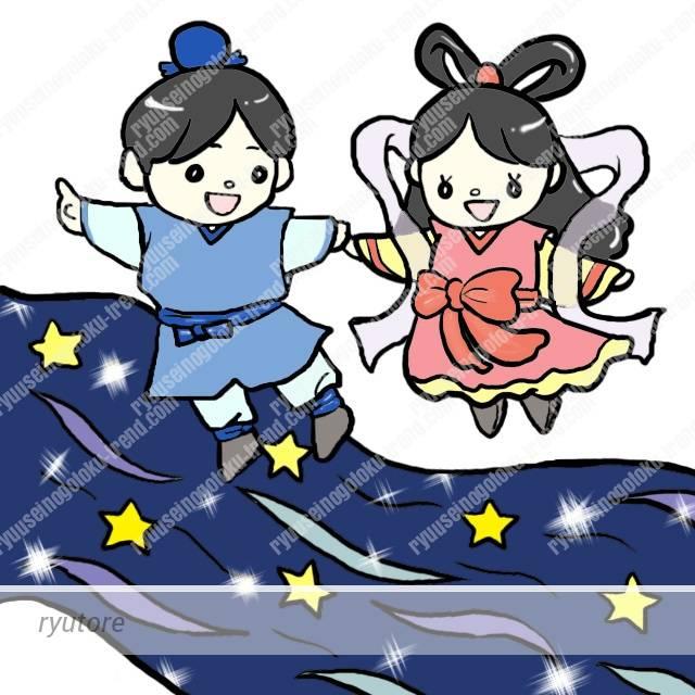 七夕のイラスト 保育園幼稚園児向けの可愛い素材は 流星の如く