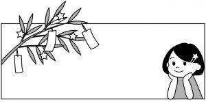10.tanabata425