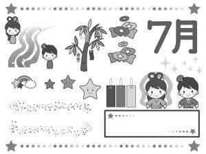 8.tanabata95214