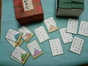chihayafuru-karuta95