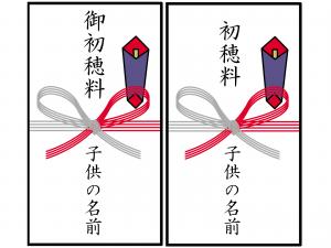 hatuhoryou4512