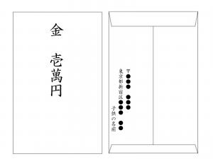 hatuhoryoyu52