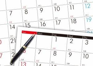 calendar-5214