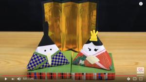 ひな祭り 台座 折り紙 画像