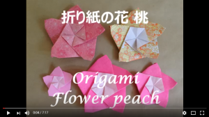 ひな祭り 桃の花 折り紙 画像