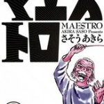maesutoro-gensaku