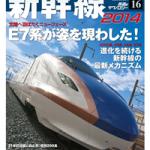 北陸新幹線での長野~金沢間の所要時間は? 料金は?