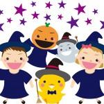ハロウィン2015! 東京で子供向けのイベントは?