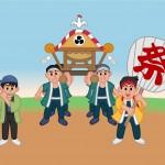成田祇園祭2015年はいつ? 写真コンテストが有名?