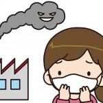 PM2.5の原因は石炭? 市原市や室蘭や大阪は?