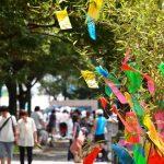 平塚七夕祭りの由来や歴史は? 竹飾りが豪華?