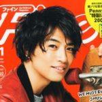 takumi-saitou425
