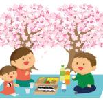 お花見の意味や由来を子どもに簡単に分かりやすく伝える方法!